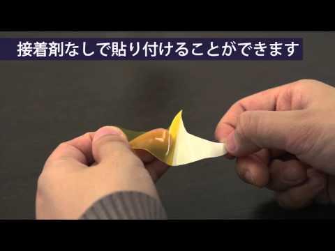 日本色研事業 カラードタック 大判