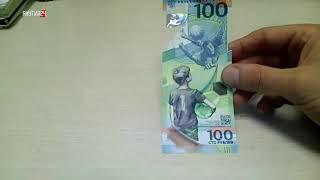 Сторублевая купюра попала в число самых красивых банкнот мира