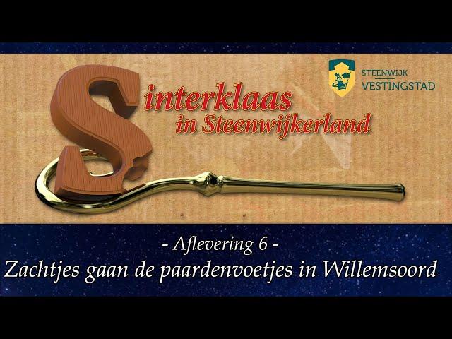 Sinterklaas verhaal Steenwijkerland 2020 - aflevering 6