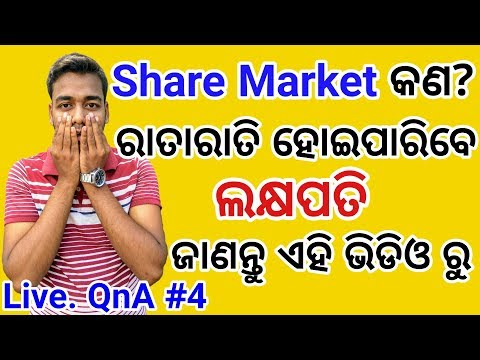 Live QnA #4. How to become Rich fortnightly in Share Market. Odia Tech Support. OTS
