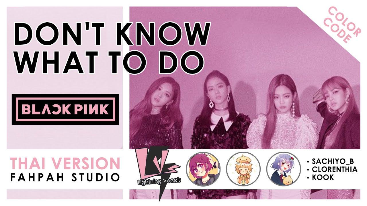 (Thai Version) Don't Know What To Do - BLACKPINK feat. KooK, ClorenThia, SachiyoB