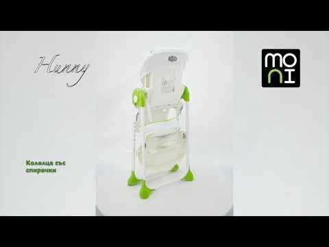 Moni Стол за Хранене Hunny Зелен #5R1F2shTHjk