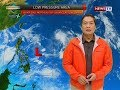 Weather update as of 12:15 a.m. (July 14, 2018)