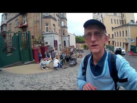 EUROVISION-2017: May 01.2017 at Andreevskiy Spusk Street, Kiev, Ukraine (English)