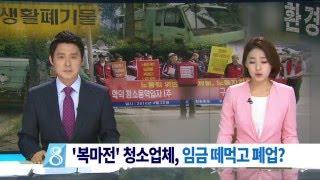 [대구MBC뉴스] '복…