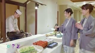 2018年1~3月の南部曲り家会席プランは「揚げたて天ぷら」と「カ...