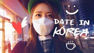 COMO SAIR PARA NAMORAR NA COREIA I HOW TO DATE IN KOERA  l  WooLara