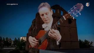 Schindler's List на гитаре -