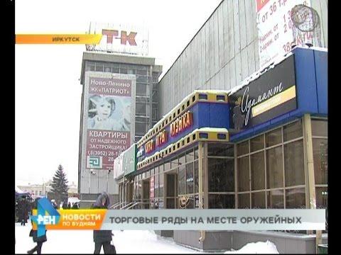 Новости нашего района: центральный рынок