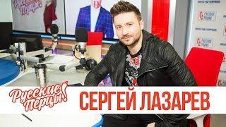 Сергей Лазарев в утреннем шоу «Русские Перцы»