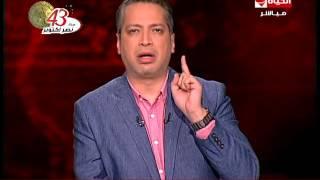 """فيديو.. تامر أمين لـ""""تهاني الجالي"""": مفيش حد على رأسه ريشة"""