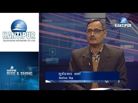 Surya Prasad Sharma interview in Rise & Shine on Kantipur Television