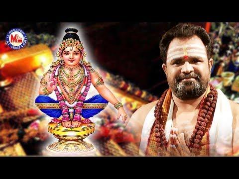 సూపర్హిట్-భక్తి-పాట-స్వామీ-ఆయప్పన్-|-enthati-parimalam-|-ayyappa-devotional-song-|-ayyappa-song