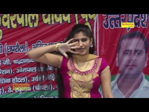 Teri Aakhya Ka Yo Kajal || Sapna Stage Dance - New Haryanvi Song || Hapur Competition