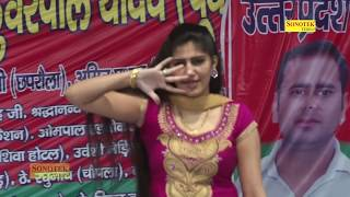 Teri Aakhya Ka Yo Kajal  Sapna Stage Dance New Haryanvi Song  Hapur Competition