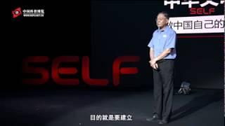 我们中国人是从哪里来的?这个团队花十几年时间,探索出中国起源