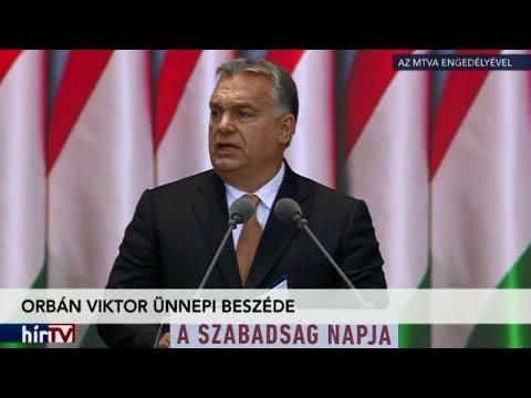Orbán Viktor miniszterelnök ünnepi beszéde október 23-án
