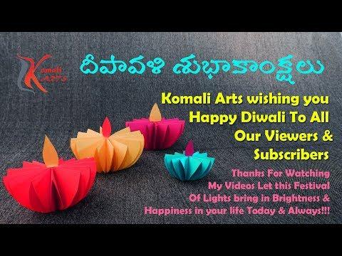 DIY make colour Diwali diya Using paper# Komali Arts
