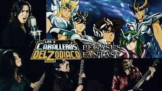 Saint Seiya - Pegasus Fantasy/Los Guardianes del Universo (Lat - Jap) | Metal Cover (Paulo Cuevas)