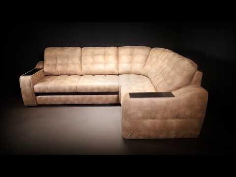 НОВИНКА PUSHE. Модульный диван «Даллас»