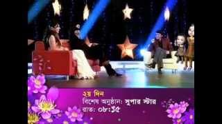 eid show SUPER STAR@channel 9(2nd day 8.15 pm) host by saikot salahuddin