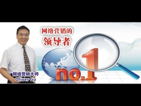 Baixar Bill Zhang - Download Bill Zhang | DL Músicas