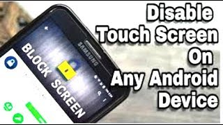 Best Android App to Lock Touch Screen of Your Phone or Tablet   Urdu