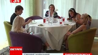 Вкусное обучение от шеф-поваров Днепропетровска