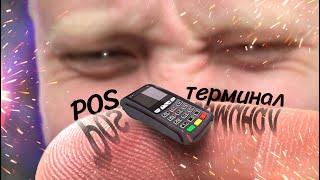 видео Какой выбрать платежный терминал
