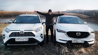 Mazda CX5 или Новый RAV4? Тест-Драйв Сравнение САМЫХ Ликвидных Кроссоверов