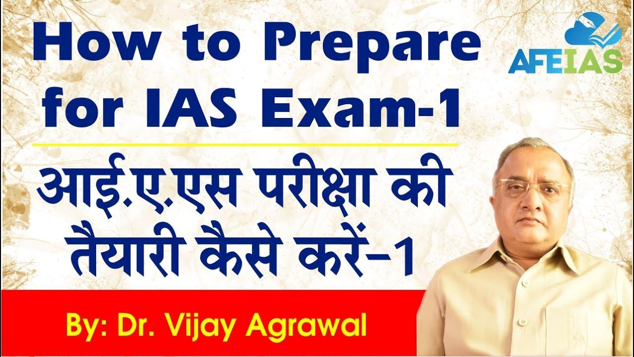 preparation for ias