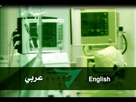 World Leader Saad Specialist Hospital in Saudi Arabia Marketing Video