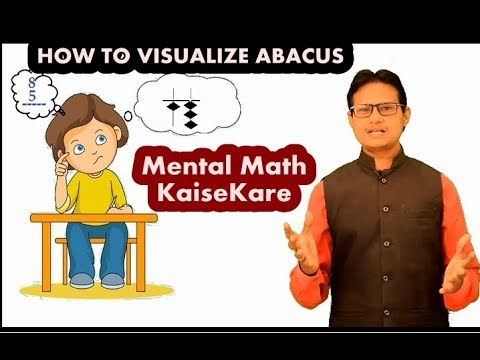 HOW TO INCREASE MENTAL MATH , WITHOUT ABACUS