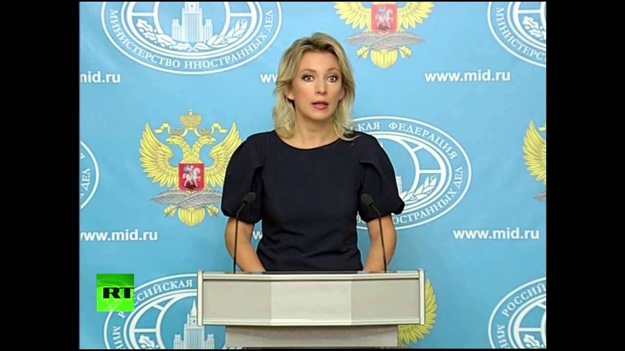 Мария Захарова проводит внеочередной брифинг для прессы