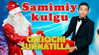Qiziqchi Sunnatilla - Samimiy kulgu nomli konsert dasturi 2017