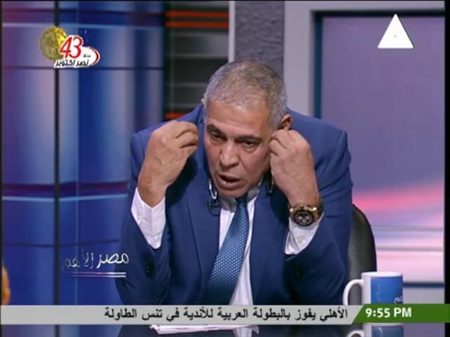 الدكتور يسري الشرقاوي يتناول موضوع الدعم وموضوعات اقتصاديه اخري