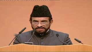 Living Relationship With Khilafat By Munir Ahmad Javed Sahib