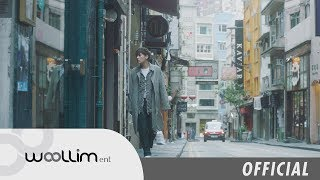 "김성규(Kim Sung Kyu) ""True Love"" MV Teaser (Long ver.) - Stafaband"