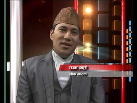 गायक राजन ठकुरी - LIMELIGHT with Rajan Thakuri