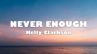 Kelly Clarkson - Never Enough [from The Greatest Showman: Reimagined] Lyrics