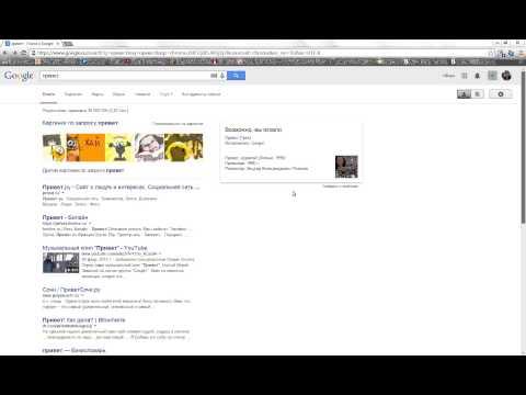 Поисковая система Google