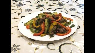 Мясной салат с овощами!Очень вкусно!