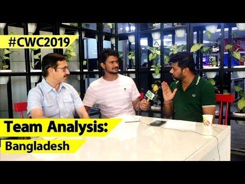 वर्ल्ड कप टीम विश्लेषण बांग्लादेश – अंग्रेज़ी शर्तों में बांग्ला प्रदर्शन करने के लिए Sakib और तमीम कुंजी