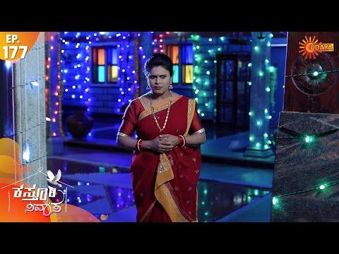 Kasturi Nivasa - Episode 177 | 27th March 2020 | Udaya TV Serial | Kannada Serial