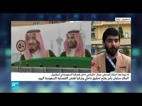 السلطات التركية لن تفتش مقر إقامة القنصل السعودي  - نشر قبل 3 ساعة