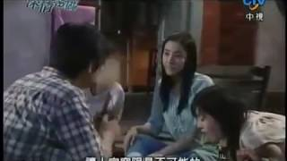 VIC ZHOU Silence   EP 5 PART 2