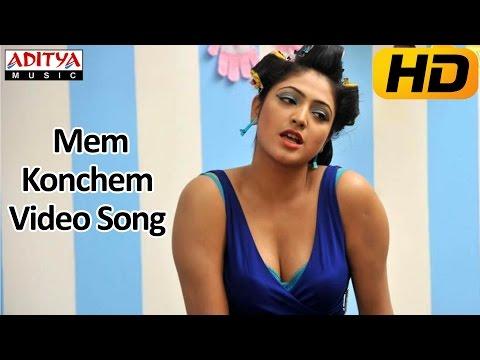Mem Konchem Full Video Song    Galata Movie    Sree, Hari Priya