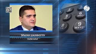 Политолог: «Армению следует исключить из международных структур»
