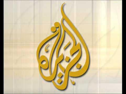Al Jazeera Live Tv قناة الجزيرة بث مباشر Youtube