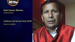 Ram Kumar Sharma, RLSP || Winner from Sitamarhi, Bihar